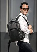 Городской мужской рюкзак для ноутбука прочный и удобный