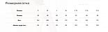 Жіночі трусики бразилианна— Jasmine Mickey 9201 (бежевий, чорний, білий), фото 6