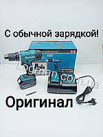 Аккумуляторная дрель-шуруповерт Makita DDF453SFX7 / Макита ДДФ453СФХ7 (Макіта/Микита)