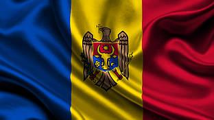Доставка кальяну в Молдову