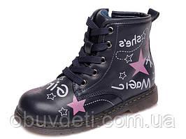 Якісні демі  черевики для дівчинки Weestep 30 р-р - 19.5см