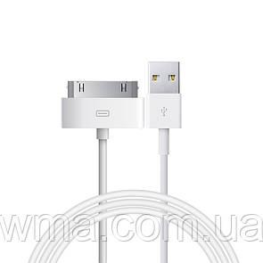Дата кабель Hoco X1 Rapid USB to 30-pin (1m)
