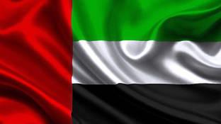 Доставка кальяну в ОАЕ