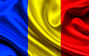 Доставка кальяну в Румунію