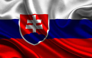 Доставка кальяну в Словаччину
