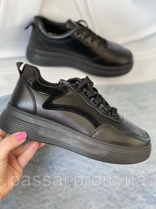 Черные кроссовки, кеды новые на невысокой платформе
