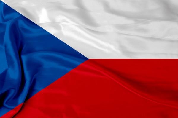 Доставка кальяна в Чехию