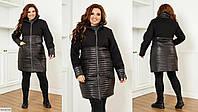 Удлиненная женская куртка большой размер: 50-52,54-56,58-60