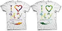 "Парные футболки с принтом ""I love my boyfriend (girlfriend)"" Push IT"