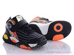 Детская демисезонная обувь - (кроссовки) 2020 бренда Clibee - Doremi для мальчиков (рр. с 26 по 31)