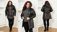 Стильная теплая куртка плащевка, синтепон 100 размер: 48-50, 52-54, 56-58, 60-62