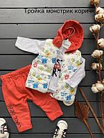 Весенний костюм тройка для детей