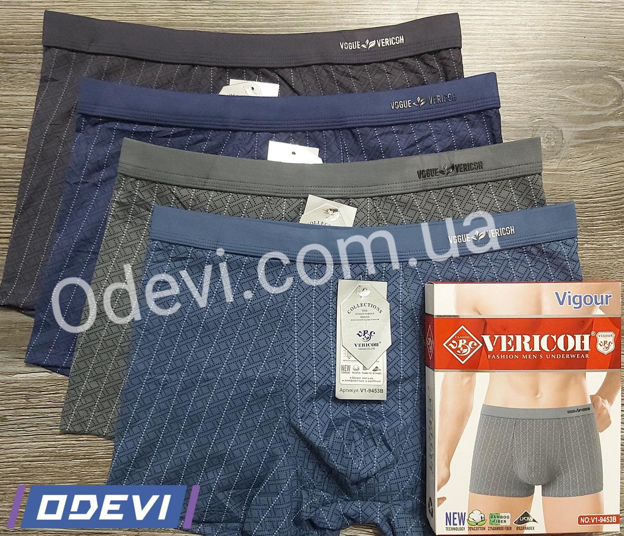 Vericoh трусы мужские хлопок с бамбуком ART. 9453В