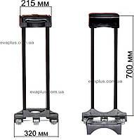 Ручка выдвижная для чемодана 70 см. М03, фото 1