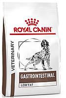 Royal Canin Gastrointestinal Low Fat (Роял Канін Гастроинтестинал Лов Фет) корм для собак для травлення