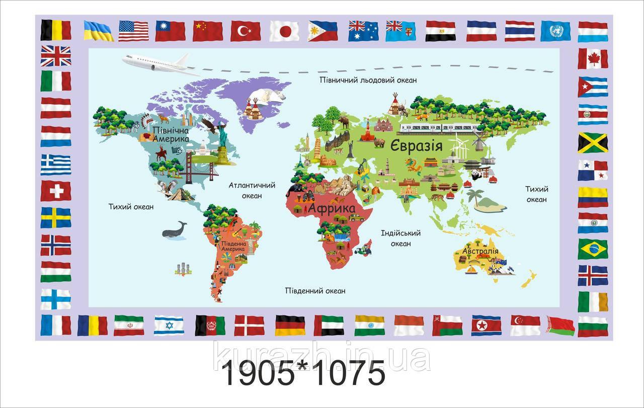 Карта світу «Материки»