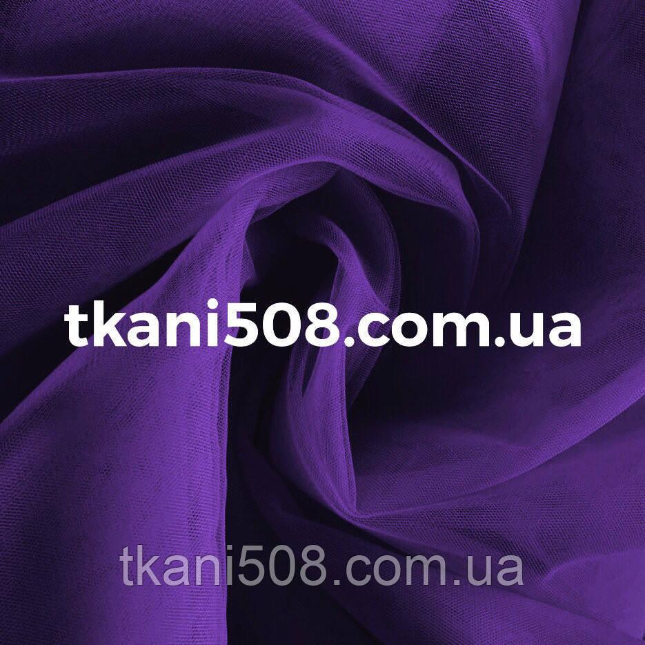 Еврофатин (Фиолетовый)(Хаял)