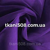Еврофатин (Фіолетовий)(Хаял)