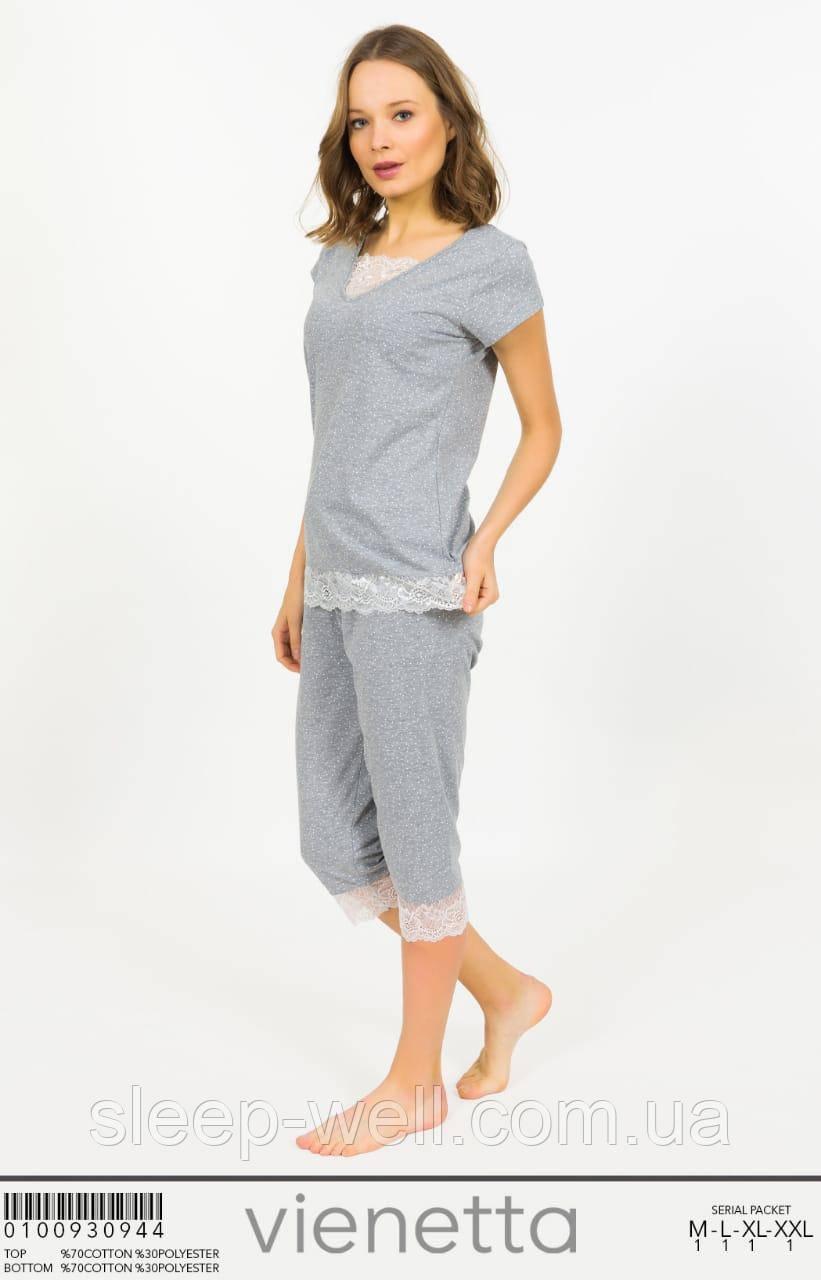 Пижама с бриджами, Vinetta