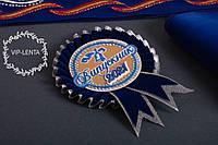 Синяя Бархат медаль Выпускник