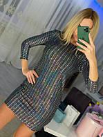Праздничное платье Диско, 42-46 размер единый