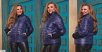 Весенняя женская куртка плащевка, синтепон 100 размер: 50-52, 54-56, 58-60, 62-64
