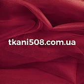 ФАТИН (Середньої Жорсткості)(БОРДО)
