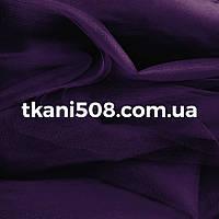 ФАТИН  (ТЕМНО-ФИОЛЕТОВЫЙ )(3м)