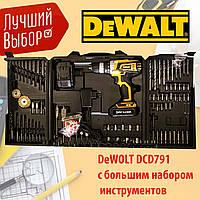 Ударний Шуруповерт акумуляторний DeWALT DCD791 24V 5Ah з великим набором інструментів