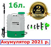Обприскувач акумуляторний, 16 літрів, Grunhelm GHS-16М, обприскувач садовий
