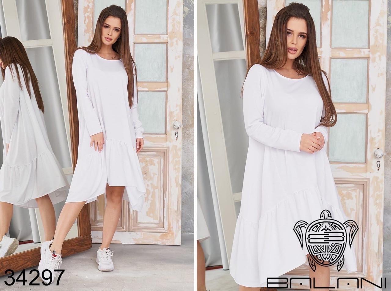 Распродажа! Платье свободного кроя с ассиметричным кроем и длинными рукавами, 42-46 код 1214Х