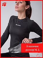 Термобелье женское спортивное черное для спорта и бега Columbia Omni Heat комплект + термо носки в Подарок