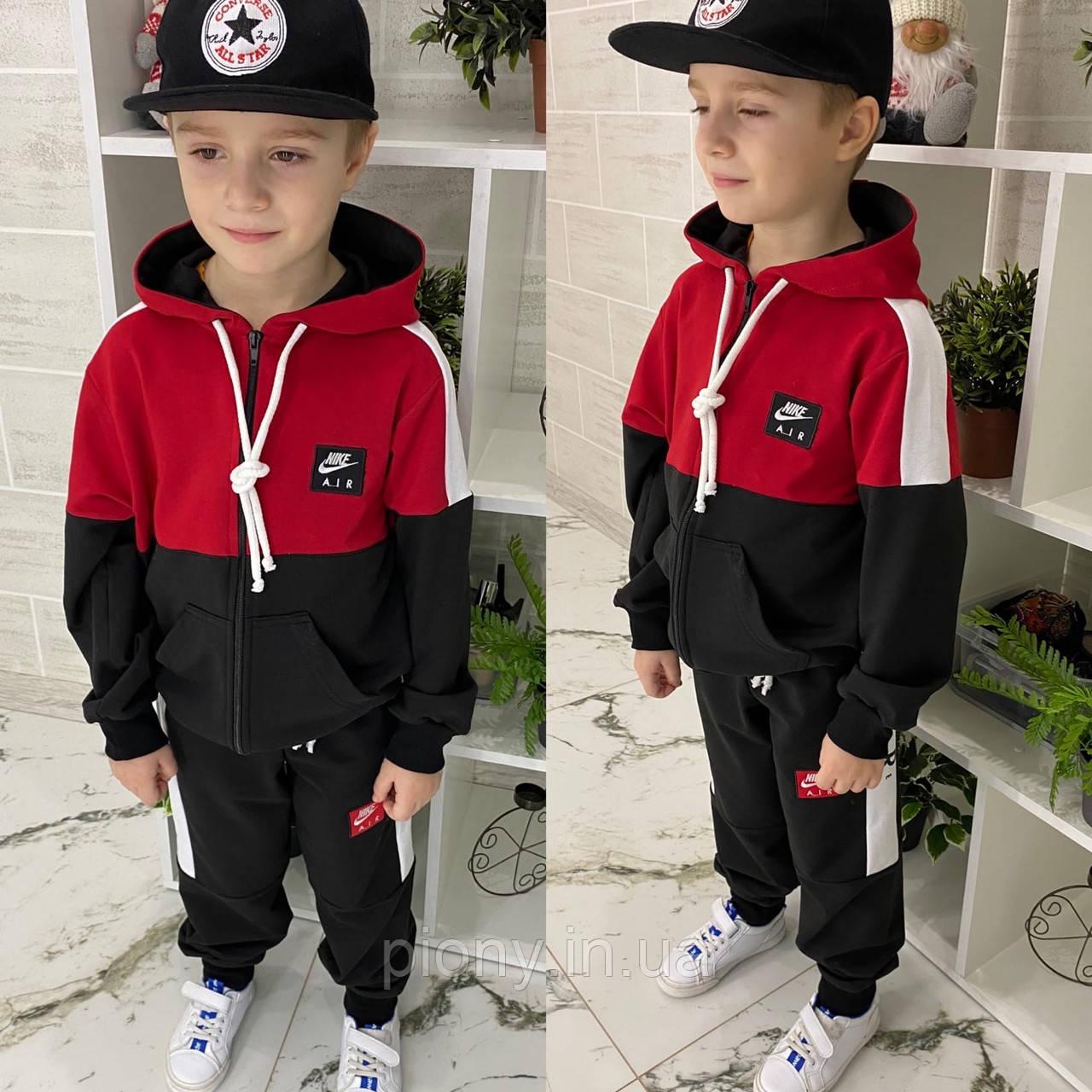 Дитячий спортивний костюм для хлопчика