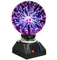 Плазменные шары светильники 5 дюймов (13 см )