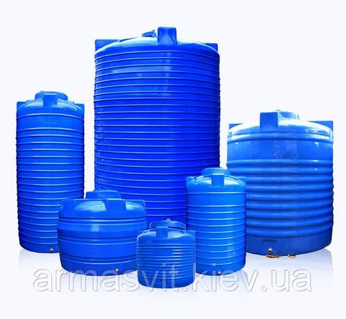 Емкости для воды пластиковые вертикальные двухслойные и однослойные 500 литров