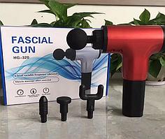 Портативный ручной мышечный массажер для тела FASCIAL GUN HG-320