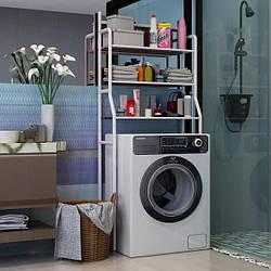 Полка-стеллаж напольный над стиральной машиной Белая | полка в ванную | этажерка для ванной