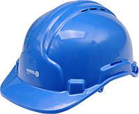 Каска для захисту голови VOREL синя 74192