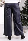 Темно-сині штани з еко-шкіри широкі жіночі стильні батал 42-74. B084-2, фото 4