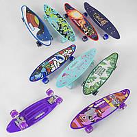 Скейт Пенни Борд С 403101 6 видов свет