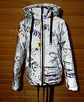 Куртка весенняя светоотражающая на девочку Галограмма 128 - 152