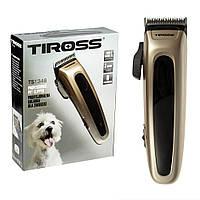Машинка для стрижки шерсти животных Tiross TS-1348 (БТ-2)