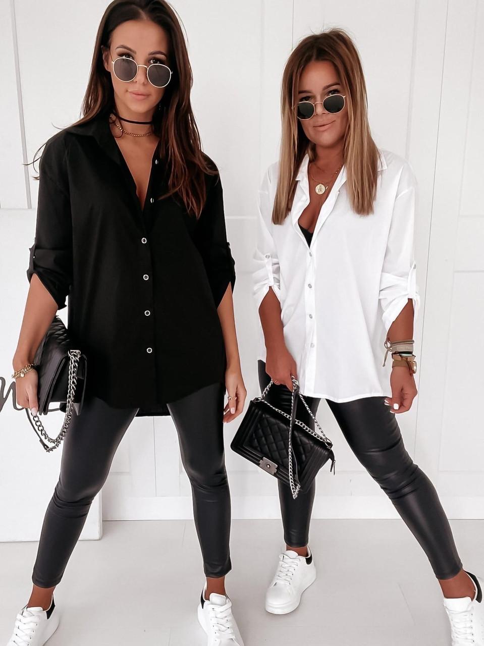 Рубашка женская белая, чёрная,  42-44, 46-48, 50-52, 54-56