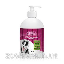 Масло Лосося Home Food добавка для собак і кішок 500 мл