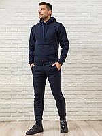 Мужской спортивный костюм темно-синий (MD-3)