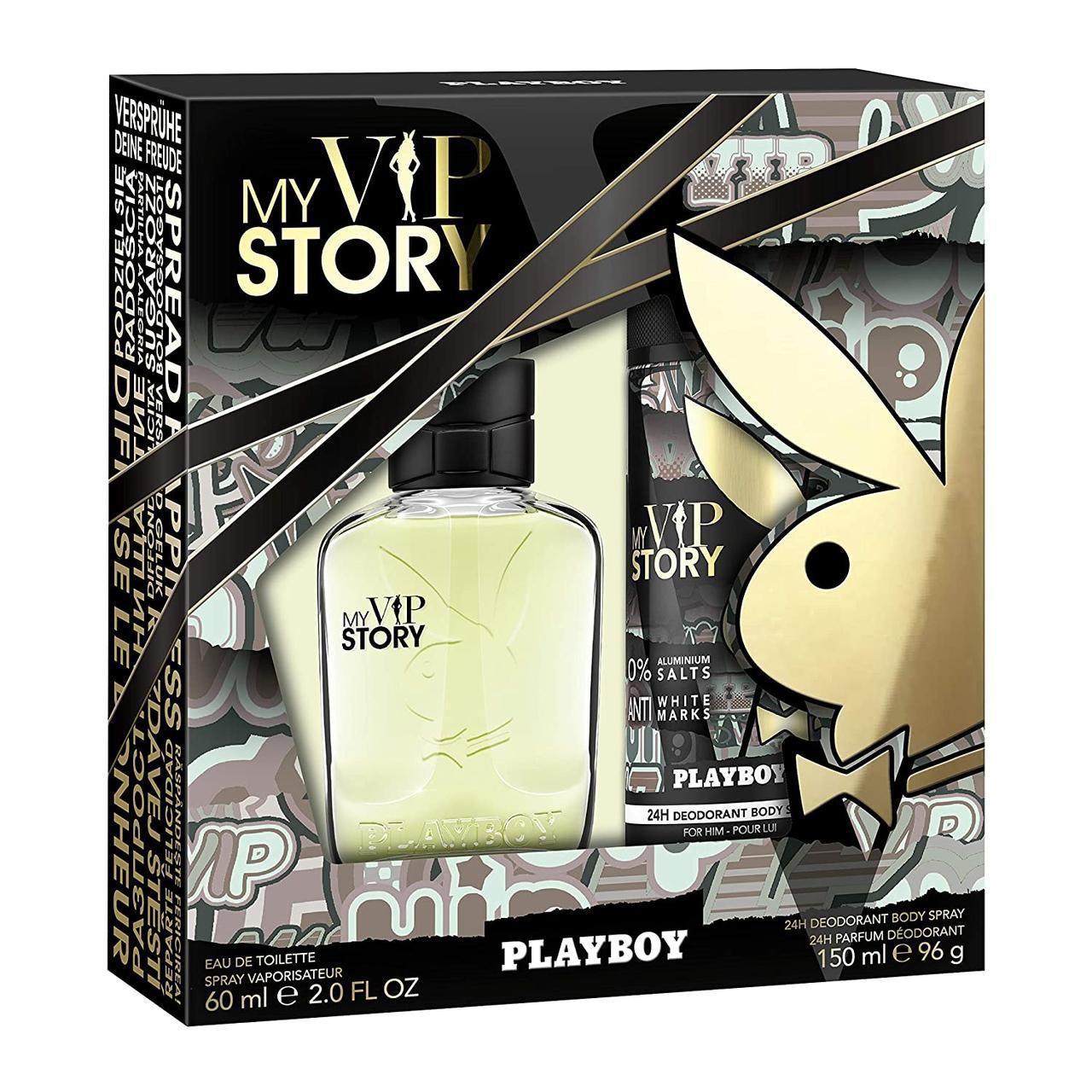 Набір подарунковий чоловічий Playboy My VIP Story (туалетна вода 60мл.+дезодорант 150мл.)