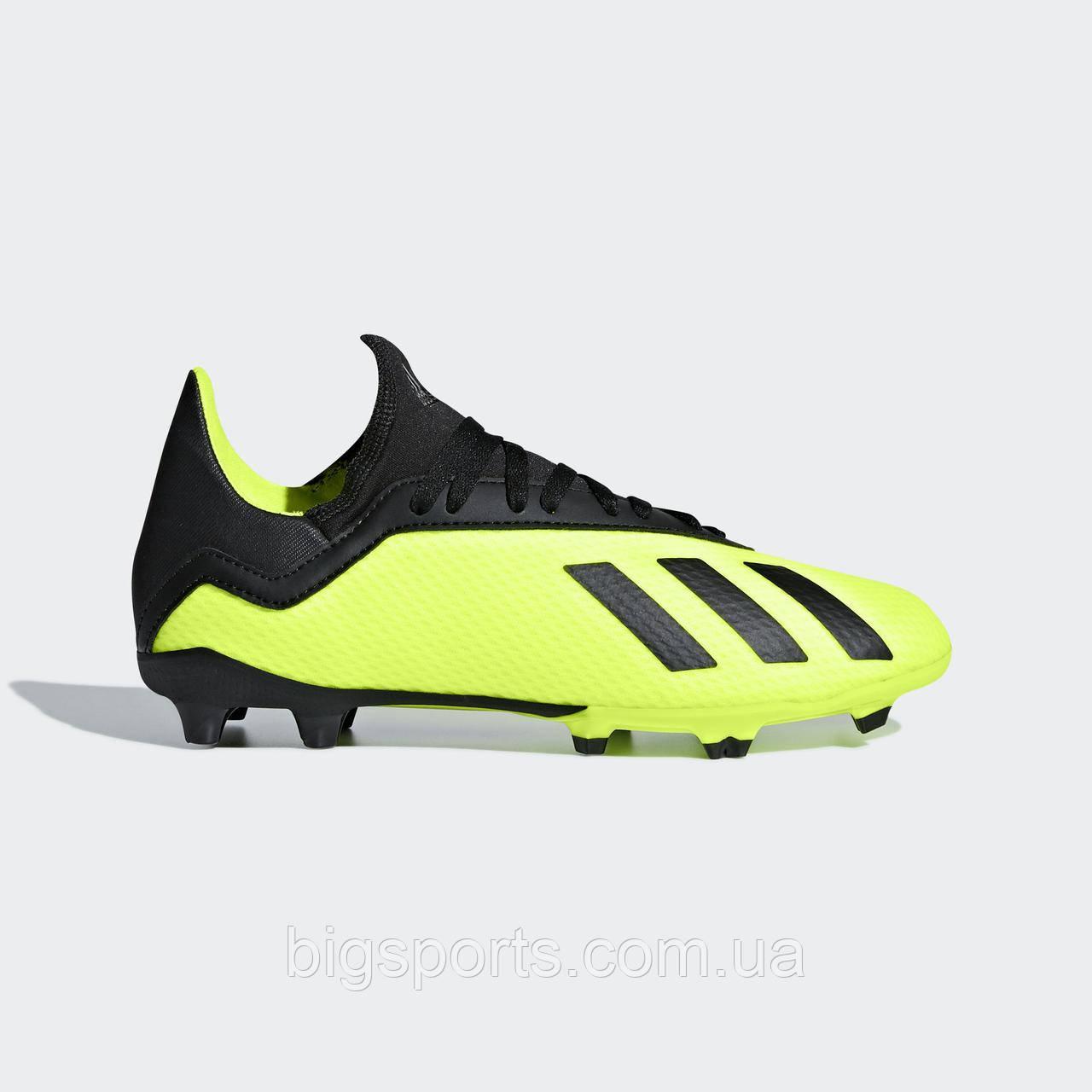Бутси дет. Adidas Messi 15.3 FG (арт. S81494)