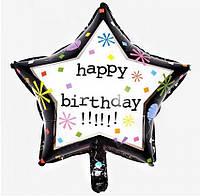 "Воздушный шар 9036-30 фольга ""Star Happy Birthday"", звезда черная 47х50см уп50"