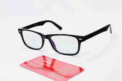 Невелика оправа окулярів
