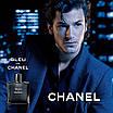 Чоловіча туалетна вода Chanel Bleu de Chanel (Шанель Блю Де Шанель), 100 мл, фото 3